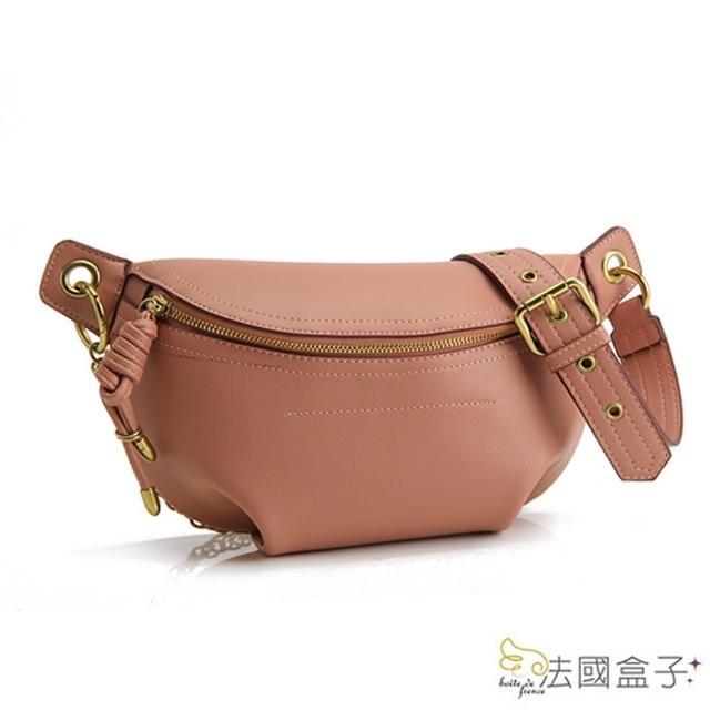 【法國盒子】純色百變多功能肩斜/腰包(粉色)